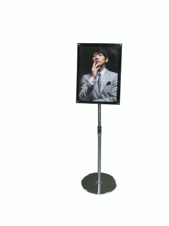 Acrylic Floor Stand, A3 Clear/Black with Chrome Pole and Base